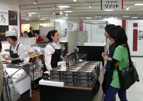 tokyo-90tt08_11.JPG