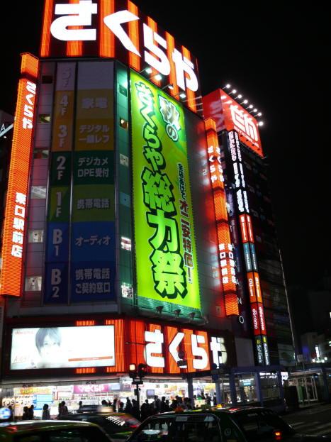 tokyo-90tt08_2.JPG